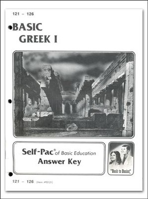 Greek Key 1 121-126  -