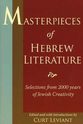 Masterpieces of Hebrew Literature: Selections from 2000 Years of Jewish Creativity  -     Edited By: Curt Leviant     By: Edited by Curt Leviant