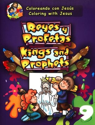 Reyes y profetas, Kings and Prophets - Bilingual  -     By: Maria Ester H. de Sturtz