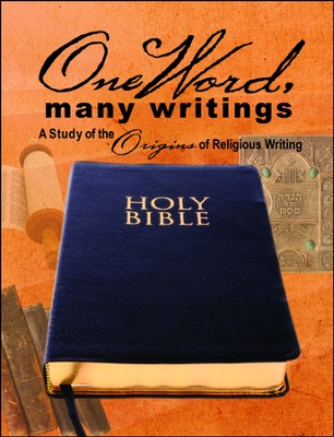 One Word, Many Writings  -     By: Adam Francisco