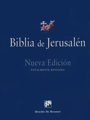 Biblia de Jerusalén: Nueva Edición, Enc. Dura  (The Jerusalem Bible: New Edition, Hardcover)  -     By: Biblical and Archeological School of Jerusalem