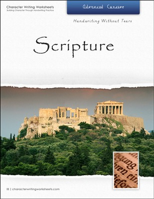 Scripture: Advanced Cursive, Handwriting Without Tears Edition  -     By: Wendy Shaw, Holly Shaw