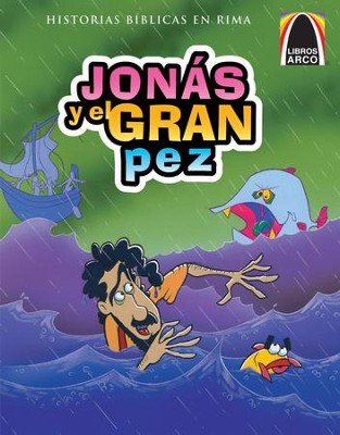 Libros Arco: Jonás y el Gran Pez   (Arch Books: Jonah and the Very Big Fish)  -     By: Cecila Fernandez, Sarah Fletcher