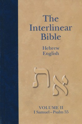 The Interlinear Hebrew-English Bible, Old Testament, Volume two  -