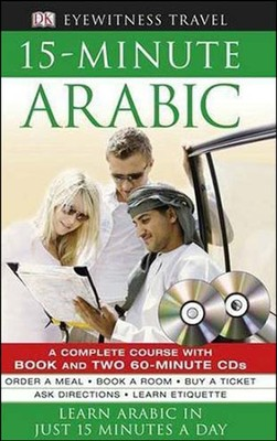 15-Minute Arabic Pack with Two 60-Minute CDs  -     By: DK Publishing
