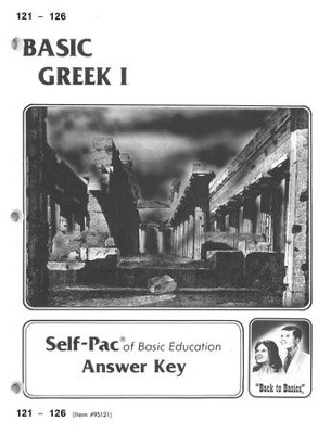 Advanced High School or College Elective: Greek 1  SCORE Keys 121-132  -