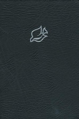NLT New Spirit Filled Life Bible, Bonded Leather, black  -     Edited By: Jack Hayford