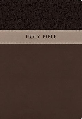 KJV Large Print Wide Margin Bible, Imitation Leather Brown   -
