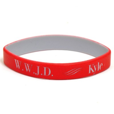 Personalized, WWJD Wristband, With Name, Bold, Red   -