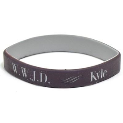 Personalized, WWJD Wristband, With Name, Bold, Brown   -