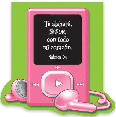 Te Alabaré, Señor, Bloc De Notas  (I Will Praise You, Lord, Notepad)  -