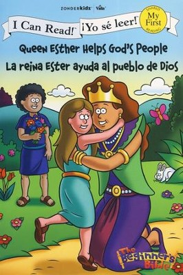 La Reina Ester Ayuda al Pueblo de Dios, Bilingüe   (Queen Esther Helps God's People, Bilingual)   -