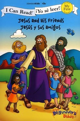 Jes&#250s y sus Amigos, Bilingüe   (Jesus and His Friends, Bilingual)   -