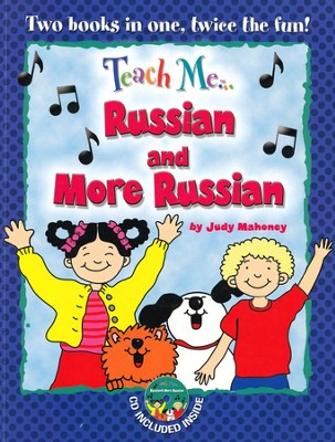 Teach Me Russian & More Russian Paperback & Audio CD  -
