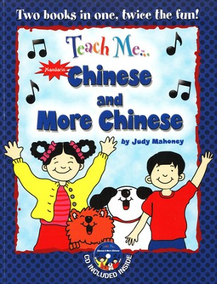 Teach Me Chinese (Mandarin) & More Chinese Paperback & Audio CD  -