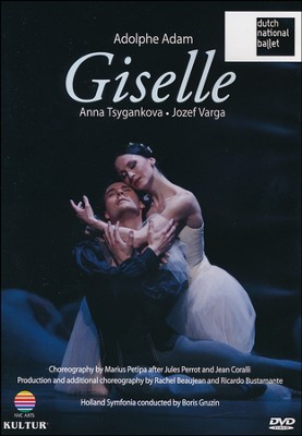 Giselle: Dutch National Ballet DVD  -