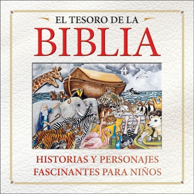 El Tesoro de la Biblia  (The Treasury of the Bible)  -