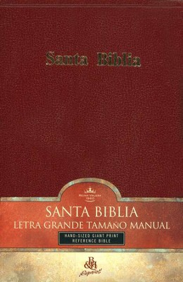 Biblia RVR 1960 Letra Gde. Tam. Manual, Piel Imit. Rojiza Ind.  (RVR 1960 Hand-Sized Giant Print Bible, Imit. Leather Bg.I.)  -