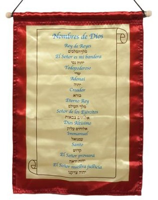Nombres de Dios, Bandera de Pared, Pequeña  (Names of God, Wall Banner, Small)  -