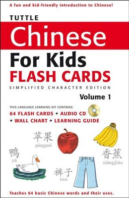 Tuttle Chinese for Kids Flash Cards Kit Simplified Character Edition  -
