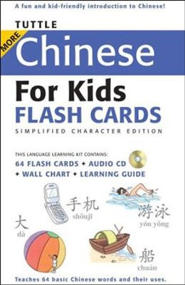 Tuttle More Chinese for Kids Flash Cards Kit Simplified Character Edition  -