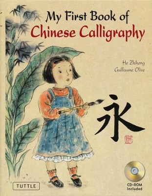 My First Book of Chinese Calligraphy  -     By: Guillaume Olive, Zihong He