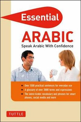 Essential Arabic: Speak Arabic with Confidence!  -     By: Fethi Mansouri