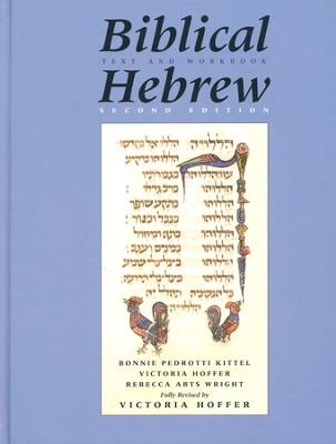 Biblical Hebrew, Revised Edition   -     Edited By: Victoria Hoffer     By: Bonnie Pedrotti Kittel, Victoria Hoffer, Rebbeca Abts Wright