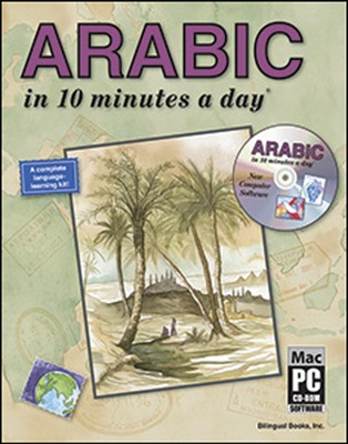 ARABIC in 10 minutes a day® with CD-ROM   -     By: Kristine K. Kershul