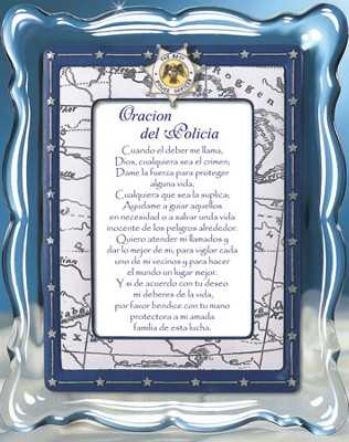 Policeman's Prayer Music Prayer, Spanish  -