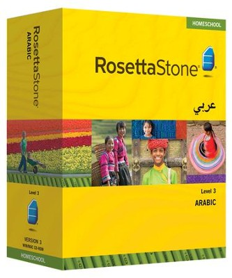 Rosetta Stone Arabic Level 3 with Audio Companion Homeschool Edition, Version 3  -