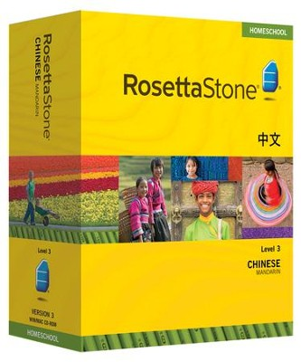 Rosetta Stone Mandarin Chinese Level 3 with Audio Companion Homeschool Edition, Version 3  -