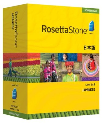 Rosetta Stone Japanese Level 1 & 2 Set with Audio Companion  Homeschool Edition, Version 3  -