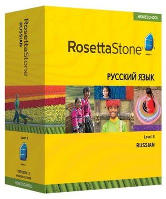 Rosetta Stone Russian Level 3 with Audio Companion Homeschool Edition, Version 3  -