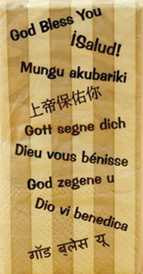 God Bless You, Many Languages, Tissue Pack  -