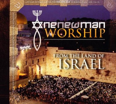 One New Man Worship: From the Land of Israel   -