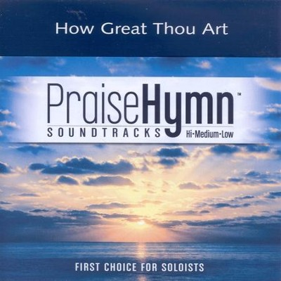 How Great Thou Art, Accompaniment CD   -