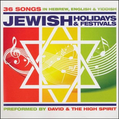 Jewish Holidays & Festivals, Music CD  -     By: David & The High Spirit