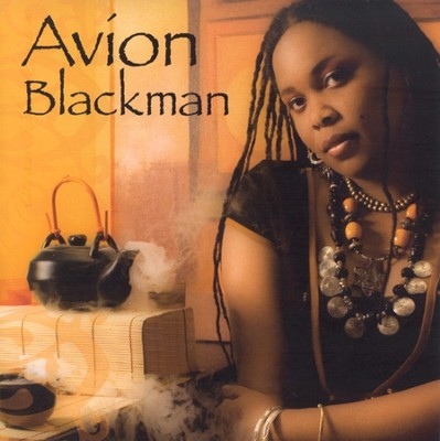 Onyinye CD   -     By: Avion Blackman