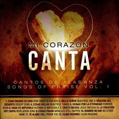 Mi Corazon Canta   -     By: Various Artists