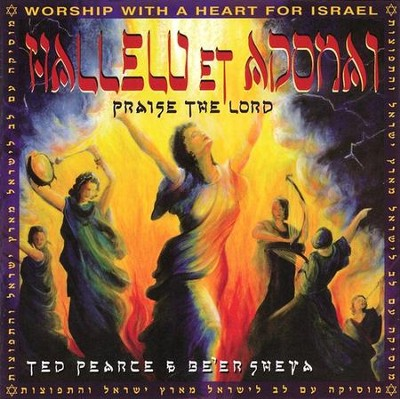 Hallelu et Adonai CD   -     By: Ted Pearce