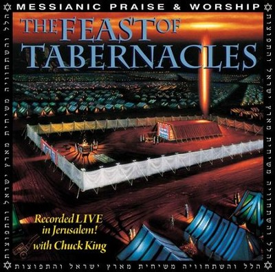 The Feast of Tabernacles CD   -     By: Chuck King