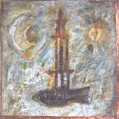 Brother, Sister CD   -     By: mewithoutYou