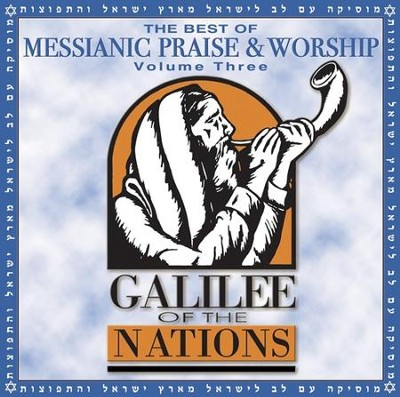 The Best of Messianic Praise & Worship, Volume 3 CD   -