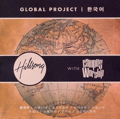 Global Project Korean   -
