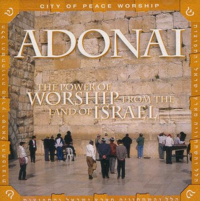 Adonai-Anniversary Edition   -     By: Various Artists