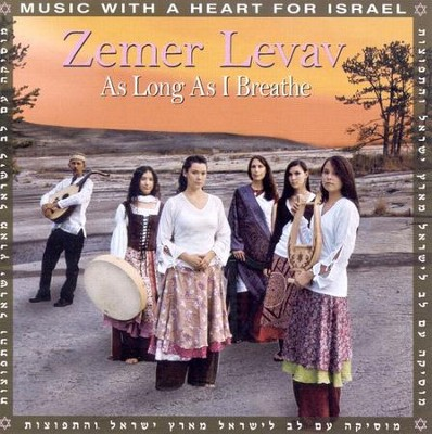 As Long As I Breathe CD   -     By: Zemer Levav