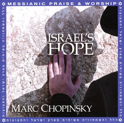 Israel's Hope   -     By: Marc Chopinsky