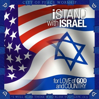 iStand With Israel   -     By: Various Artists