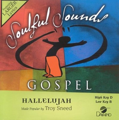 Hallelujah, Accompaniment CD   -     By: Troy Sneed